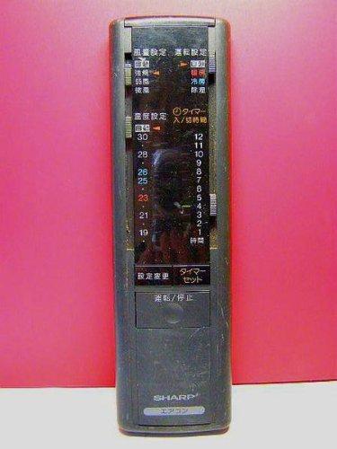シャープ エアコンリモコン CRMC-A123JBEO