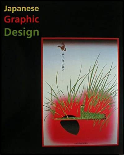 Book Japanese Graphic Design