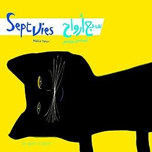 "Afficher ""Sept vies"""