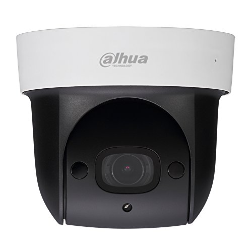 Where to find dahua ptz 2mp? | Juggle5 Top Product Reviews
