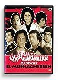 Madraset Elmoshaghebeen (Arabic DVD) #87