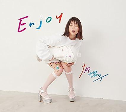 Enjoy(初回限定盤A)