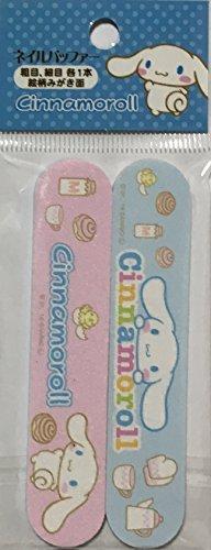 T&T Sanrio Cinnamoroll Nail File & Nail Polish Manicure Files kit 2pcs Set 2×10cm