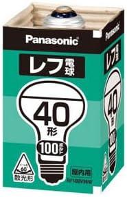 (8個まとめ売り) PANASONIC レフ電球40W形 RF100V36WD