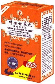 Cao Wan - Peony and Licorice Extract (Shao Yao Gan Cao Wan) 200 Pills X 12