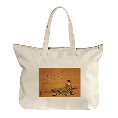 The Tea Plantation (Hokusai) Canvas Beach Zipper Tote Bag - Florida Shopping Plantation