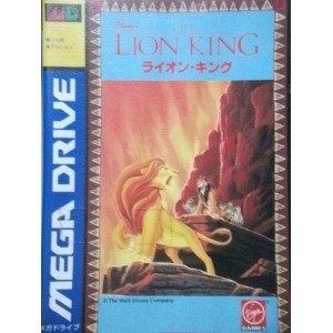 Amazoncom Disneys The Lion King Japan Import Video Games