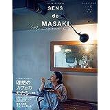 SENS de MASAKI サムネイル
