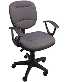 Amazoncom Burgundy Fabric Office Chair wArms Gas Lift Great