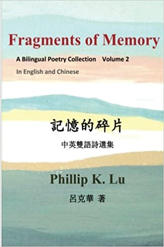 Fragments of Memory: A Bilingual Poetry Colletion In English and