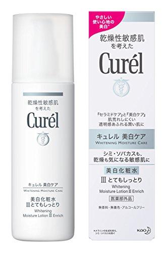 Curel Face Cream - 9