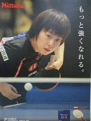 石川 佳純 オリンピック
