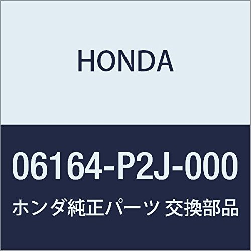 Genuine Honda 06164-P2J-000 Fuel Injector Set ()