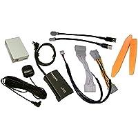 Vais GSR-101 radio interface for select 2014+ Toyota vehicles PLUS SiriusXM SXV300 satellite tuner/antenna kit PLUS dash trim removal tools (Bundle: 3 items)
