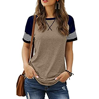 Womens Short Sleeve Round Neck Striped Tee Shirt Blouses Coffee S