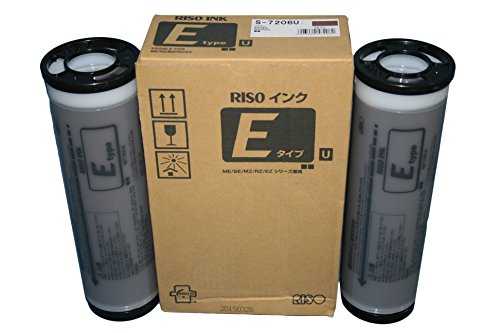 2 Riso S-7206 Brown Ink, for Risograph EZ, MZ, and RZ Series Duplicators