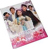 韓国ドラマ 麗〈レイ〉〜 花萌ゆる8人の皇子たち DVD-SET1+2 全話