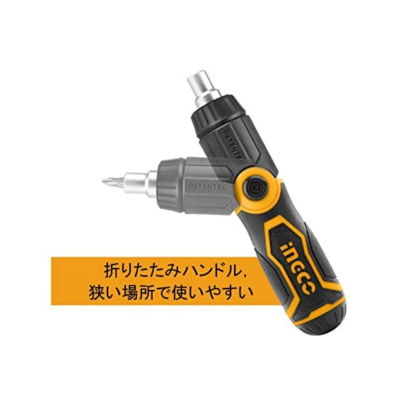 INGCO 13 in 1 Ratchet Screw Driver Set 3