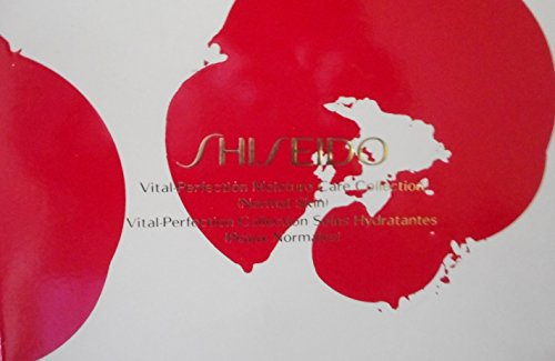 Shiseido Vital-Protection Moisture Care Collection 5pc Travel Set: Emulsion, Cleansing, Lotion, Mask by Shiseido (Image #1)