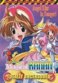 Amazon.com: Magical Kanan V2: Actors Not Provided, Director ...