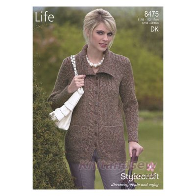 acd30f7bdab656 Stylecraft Life DK Knitting Pattern 8475  Amazon.co.uk  Baby