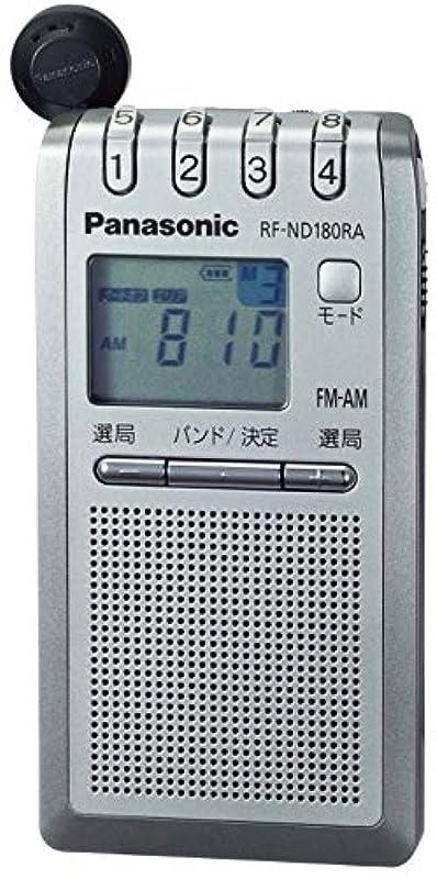 파나소닉 통근 라디오 FM/AM 개폐식 RF-ND180RA-S