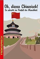 Oh, dieses Chinesisch!: Einladung zu einem Blick in die chinesische Schrift