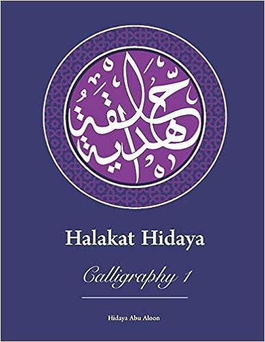 Halakat Hidaya Calligraphy 1