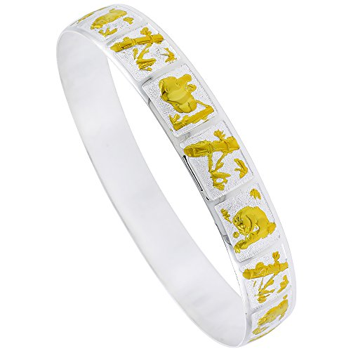 Sterling Silver Bamboo and Panda Bangle Bracelet 2 Tone, fits up to 8 inch wrist (Silver Bamboo Bracelet Bangle)