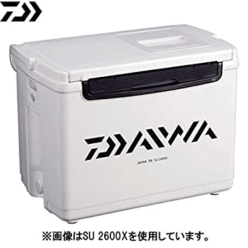 Daiwa (Pesca Nevera portátil RX SU 1200X Blanca: Amazon.es ...