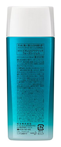 Biore-UV-AQUA-Rich-Watery-Gel-SPF50PA