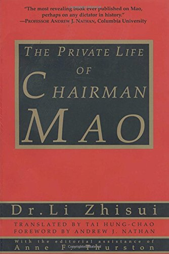Image of The Private Life of Chairman Mao