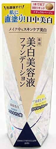 pdc ダイレクトホワイトdeW 薬用 美白美容液 ファンデーション 30g × 18個セット B07P99RCJG  30g × 18点
