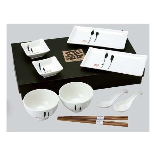 Happy Sales 10 Piece Japanese Dinnerware Set Enzo Design Black  sc 1 st  SaveMoney.es & Japanese dishes the best Amazon price in SaveMoney.es