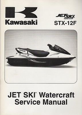 - 2003-2004 KAWASAKI JET SKI WATERCRAFT STX-12F SERVICE 99924-1312-03 (739)
