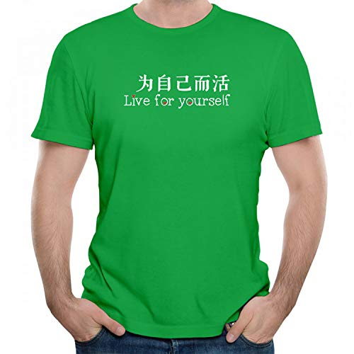 indokyeyqaz Men's/Unisex Chinese Letter Live for Yourthing Graphic T-Shirt Cool Printed Gift Tshirt Short Sleeve Tees Green XXL]()