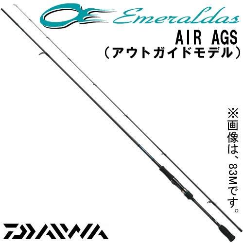 ダイワ(Daiwa) ロッド エメラルダス AIR AGS 86ML-Sの商品画像