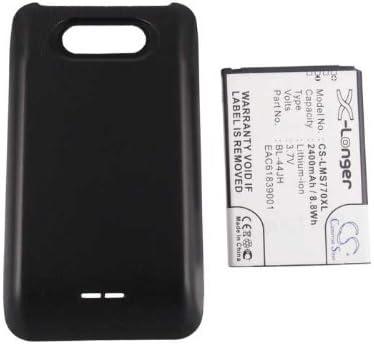 Bateria LG MS770, Motion 4G With Black Color Back Cov, Li-ion ...