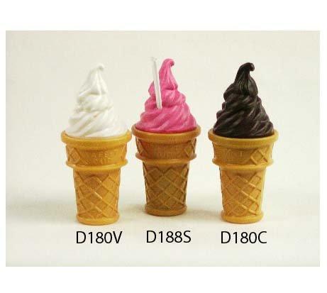 Fantazia D180V Swirl Cone Coin Bank - Vanilla