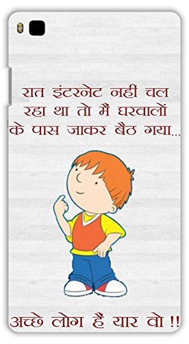 Crazy Beta Hindi Funny Quotes Printed Back Cover For Amazonin