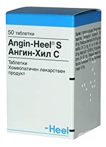 ANGIN by HEEL - HOMEOPATHY for ACUTE and CHRONIC TONSILLITIS, PHARYNGITIS - 50 tablets by HEEL