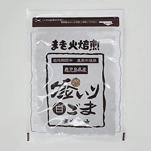 鹿北製油 釜いり白ごま 30g (農薬不使用)