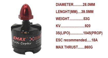 EMAX MT2213 920kv Brushless Motor for Multirotors 66P-123-MT2213-920KV