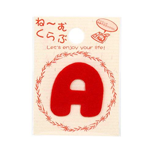 ネームクラブ アルファベット 赤 『A』 MNC002R #Aの商品画像