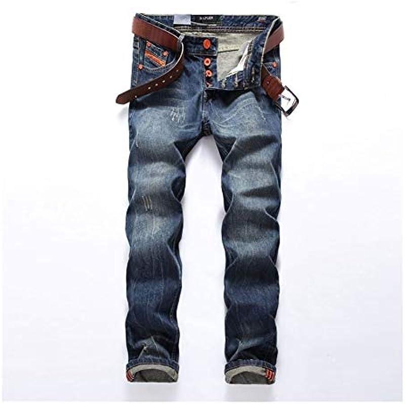 SUIWO Męskie Jeans, gerader Schnitt, 100% Baumwolle, Distressed Denim (Farbe: Blau, Größe: 40): Küche & Haushalt
