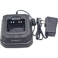 GoodQbuy FNB-V113Li 110V-240V Walkie Talkie Li-ion Battery Charger For Yaesu/Vertex STANDARD Radios EVX-531EVX-534 EVX-539 VX-450 VX-459