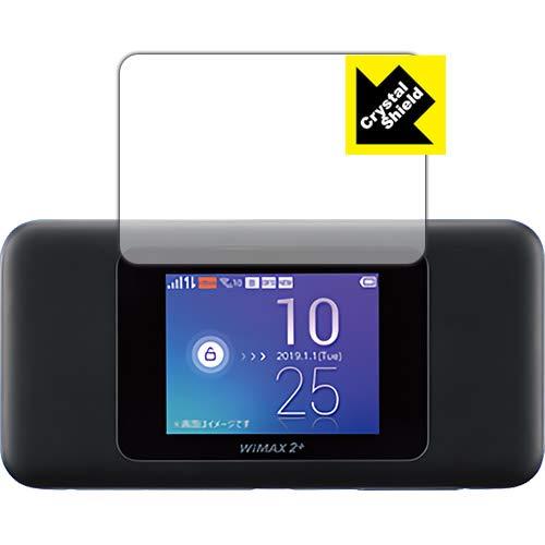 過激派判決投げる防気泡 フッ素防汚コート 光沢保護フィルム Crystal Shield Speed Wi-Fi NEXT W06 日本製