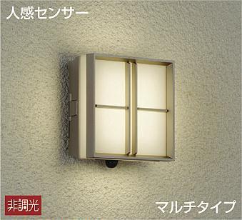 DAIKO 人感センサー付 LEDアウトドアライト(LED内蔵) DWP38496Y B01M3SENC4