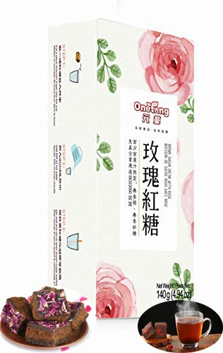 ONETANG Brown Sugar With Rose, Cubic Brown Sugar, Damp Proof, 100% Of Sugar Cane And Rose, None Of Sugar Beet, No Artificial Flavors, Non Brown Granulated Sugar, 7 Individually Packaged a Box, 4.94 Oz ()