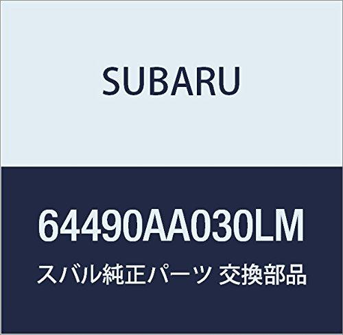 SUBARU (スバル) 純正部品 カバー コンプリート リヤ バツクレスト ライト 品番64350FG400AQ B01N48UUY7 -|64350FG400AQ